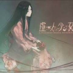 Kara no Shoujo The Second Episode. Original Soundtrack CD3