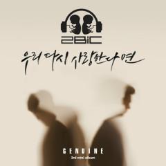 Genuine - 2Bic