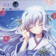 Aoishiro Original Soundtrack CD1