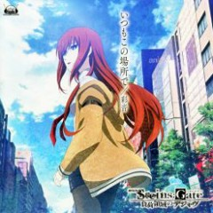 STEINS;GATE Fuka Ryouiki no Deja vu ED Single - Itsumo Kono Basho de