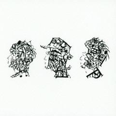宝物 (Takaramono)  - Fumido