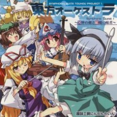 Touhou Orchestra Symphonic Quest I ~The Sword of Hell and the Sister of the Scarlet Devil~