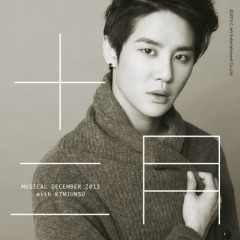Musical December 2013 With Kim Jun Su