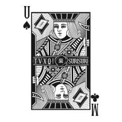 Spellbound (The 7th Album Repackage)