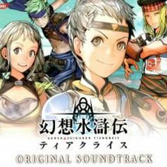 Genso Suikoden Tierkreis Original Soundtrack CD1