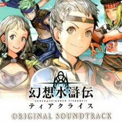 Genso Suikoden Tierkreis Original Soundtrack CD2