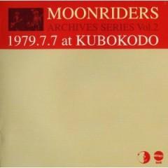 1979.7.7 Live at KUBOKODO (CD1)
