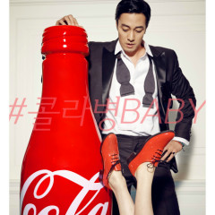 Coke Baby - So Ji Sub