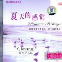 Summer Feelings - Giovanni Marradi