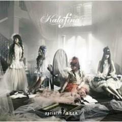 Sprinter / ARIA (Single)
