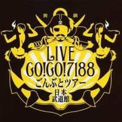 GO!GO!7188 Gonbuto Tour Nippon Budoukan CD2
