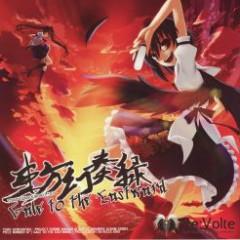 Toho Gensoroku 7 - Re:Volte