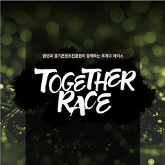 2016 Together Race (Single)
