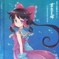 Touhou Musou Kakyou 1 Theme Song Album - MAIKAZE