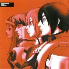 Phantasy Star Online Original Sound Track