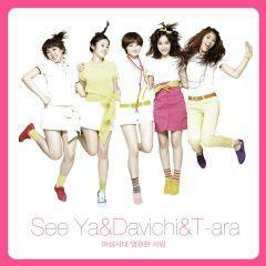 Women's Generation / Forever Love - SeeYa,Davichi,T-ARA