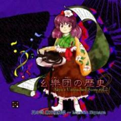 Yougakudan no Rekishi 2 ~ Akyu's Untouched Score vol.2
