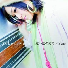 Toi Michi no Saki de / Star