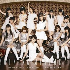 Oh my wish! / Sukatto My Heart / Imasugu Tobikomu Yuki - Morning Musume. '15