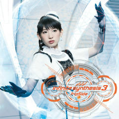 infinite synthesis 3 - FripSide