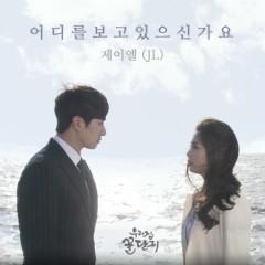 Sweet Home, Sweet Honey OST Part.17
