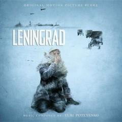 Leningrad OST (P.2)