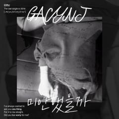 I'm Sorry (Single) - Gavy N.J