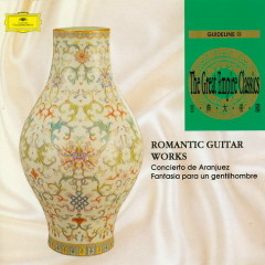 The Great Empire Classics 15: Romantic Guitar Works