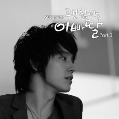 It's Okay, Daddy's Daughter OST Part 3