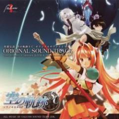 THE LEGEND OF HEROES SORA NO KISEKI SC ORIGINAL SOUND TRACK CD2