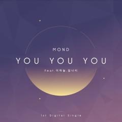 You You You (Single)