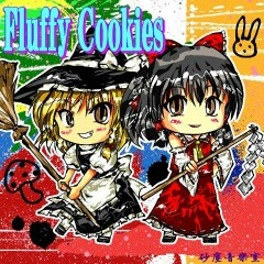 Fluffy Cookies