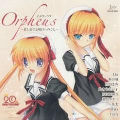Orpheus ~Kimi to Kanaderu Ashita e no Uta~