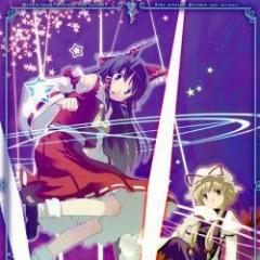 Touhou Midnight MAXIMUMTUNE Gaiden - Oozora Kyoukai -skyborder-