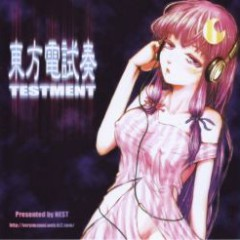 Touhou Denshisou ~TESTMENT~ - Zipper Nest
