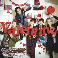Valentine Fighter - Dae Guk Nam Ah (D-NA)