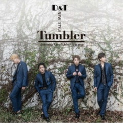 Tumbler (Single)