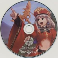 GUST 20th ANNIVERSARY CD BOX CD8 No.1