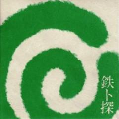 Kouroumu 5 Demo