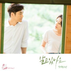 Second To Last Love OST Part.7