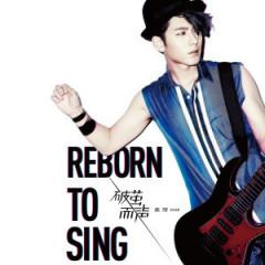 破茧而声 / Reborn To Sing  - Trần Tường