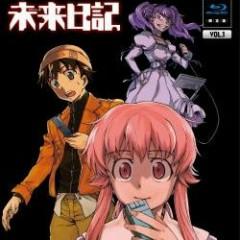 Mirai Nikki Vol 1 Special - Sound Track CD - Kaitou Tatsuya