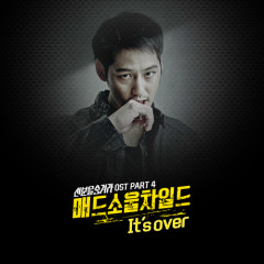 Hidden Identity OST OST Part.4 - Mad Soul Child