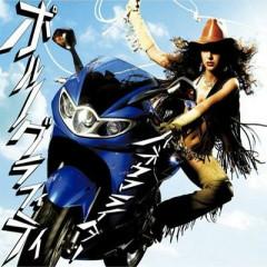 ハネウマライダー(Haneuma Rider) - Porno Graffitti