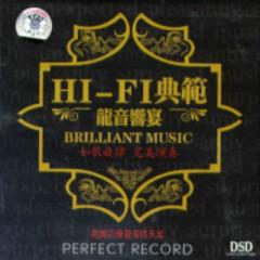 Brilliant Music - Vol.1 - Pure Music