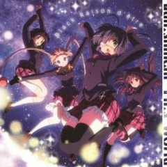 Van!shment Th!s World - Black Raison d'être
