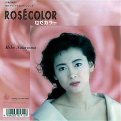ROSECOLOR