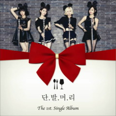 The 1st Single Album