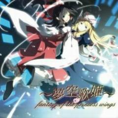 夢空歌姫 (Yumesora Utahime) ~ Fantasy of the princess wings
