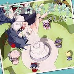 東方☆幻声郷 Vol.03 (Touhou☆Gensei Gou Vol.3) - Sukima Industry Momoirosibu